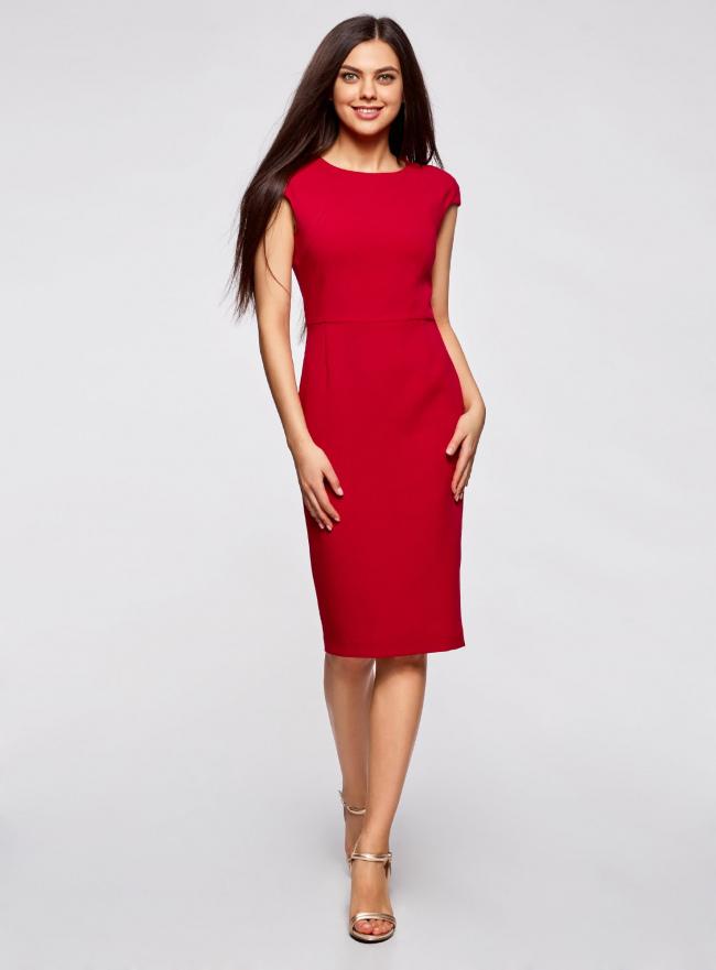 Платье-футляр с молнией на спине oodji для женщины (красный), 11902163/31291/4500N