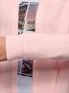 Кардиган удлиненный без застежки oodji #SECTION_NAME# (розовый), 29201001-3/47585/8010M - вид 5