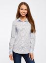 Рубашка базовая с нагрудным карманом oodji для женщины (синий), 11403205-9/26357/7079E