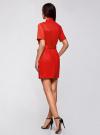 Платье-рубашка с карманами oodji #SECTION_NAME# (красный), 11909002/33113/4500N - вид 3