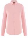 Рубашка хлопковая базовая oodji для женщины (розовый), 13K03001-1B/14885/4004N
