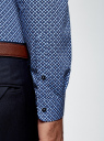 Рубашка принтованная из хлопка oodji #SECTION_NAME# (синий), 3B110027M/19370N/7079G - вид 5