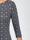Платье облегающего силуэта на молнии oodji #SECTION_NAME# (синий), 14001105-6B/46944/7912G - вид 5