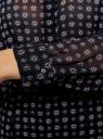 Платье из струящейся ткани с ремнем oodji #SECTION_NAME# (синий), 21912001-4B/17358/7912G - вид 5