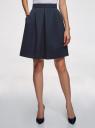 Юбка A-образного силуэта на молнии oodji для женщины (синий), 11600446/31291/7900N