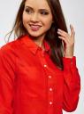 Рубашка хлопковая свободного силуэта oodji #SECTION_NAME# (красный), 11411101B/45561/4500N - вид 4