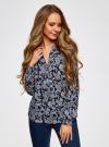 Блузка вискозная прямого силуэта oodji для женщины (синий), 21400394-1B/24681/7920E - вид 2