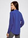 Блузка базовая из вискозы oodji #SECTION_NAME# (синий), 11411136B/26346/7503N - вид 3