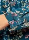 Туника принтованная из вискозы с ремнем oodji для женщины (бирюзовый), 21412057-4/24681/6D4AF