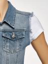 Жилет джинсовый с декоративными карманами oodji для женщины (синий), 12409023/45369/7000W