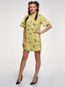 Платье из хлопка прямого силуэта oodji для женщины (желтый), 11901159/21071N/5179F