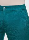 Брюки зауженные жаккардовые oodji для женщины (зеленый), 21706026/46074/6C00J