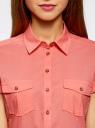 Рубашка базовая с коротким рукавом oodji #SECTION_NAME# (розовый), 11402084-5B/45510/4300N - вид 4