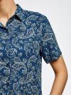 Блузка вискозная с короткими рукавами oodji #SECTION_NAME# (синий), 11411137B/14897/7633E - вид 5