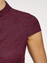 Рубашка с коротким рукавом из хлопка oodji #SECTION_NAME# (синий), 11403196-3/26357/7945G - вид 5