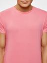 Футболка мужская oodji #SECTION_NAME# (розовый), 5B621002M/44135N/4100N - вид 4
