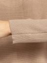 Свитер вязаный с длинным рукавом oodji для женщины (бежевый), 64412204/50595/3300M