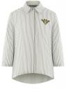 Рубашка свободного силуэта с асимметричным низом oodji для женщины (серый), 13K11002-5B/45202/1066S