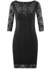 Трикотажное платье oodji #SECTION_NAME# (черный), 24011006/22472/2900N