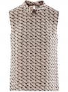 Блузка базовая без рукавов с воротником oodji #SECTION_NAME# (бежевый), 11411084B/43414/4029G
