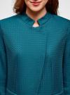 Пальто приталенное с косой застежкой oodji #SECTION_NAME# (синий), 10104044/45367/6C00N - вид 4