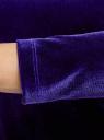Платье бархатное с V-образным вырезом сзади oodji #SECTION_NAME# (фиолетовый), 14000165-4/48621/7800N - вид 5