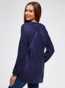Кардиган без застежки с ажурной вязкой на спине oodji для женщины (фиолетовый), 63205248/18949/8329M