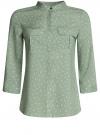 Блузка вискозная с регулировкой длины рукава oodji #SECTION_NAME# (зеленый), 11403225-3B/26346/6610G