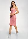 Платье-майка трикотажное oodji для женщины (розовый), 14015007-8B/46944/434CF