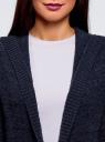 Кардиган с капюшоном и накладными карманами oodji #SECTION_NAME# (синий), 63205252/48953/7900N - вид 4