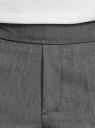 Брюки зауженные на эластичном поясе oodji для женщины (серый), 11703091B/18600/2501M