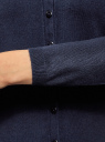 Кардиган вязаный базовый с V-образным вырезом oodji для женщины (синий), 73212151-10B/45647/7901N