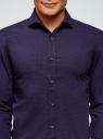 Рубашка принтованная приталенного силуэта oodji #SECTION_NAME# (синий), 3L310124M/39749N/7975D - вид 4