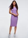 Платье миди с вырезом на спине oodji для женщины (фиолетовый), 24001104-5B/47420/8001N - вид 2