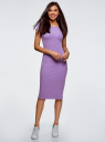 Платье миди с вырезом на спине oodji #SECTION_NAME# (фиолетовый), 24001104-5B/47420/8001N - вид 2