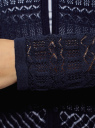 Кардиган ажурной вязки на пуговицах oodji #SECTION_NAME# (синий), 63212573-1/35472/7900N - вид 5