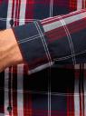 Рубашка клетчатая из хлопка oodji для мужчины (синий), 3L310171M/48694N/7945C