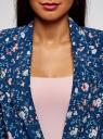 Жакет свободного силуэта без застежки oodji #SECTION_NAME# (синий), 21200235-4/42526/794DF - вид 4