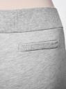 Брюки трикотажные спортивные oodji для женщины (серый), 16701010B/46980/2300M