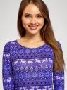 Платье трикотажное с вырезом-капелькой на спине oodji #SECTION_NAME# (фиолетовый), 24001070-5/15640/7512E - вид 4