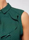 Топ из струящейся ткани с воланами oodji #SECTION_NAME# (зеленый), 21411108/36215/6E12D - вид 5