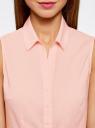 Рубашка базовая без рукавов oodji для женщины (розовый), 11405063-6/45510/4000N