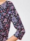 Платье вискозное с рукавом 3/4 oodji #SECTION_NAME# (синий), 11901153-1B/42540/7945F - вид 5
