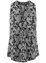 Топ базовый из вискозы oodji для женщины (черный), 14911008B/24681/2912E