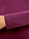 Футболка с длинным рукавом oodji для женщины (фиолетовый), 24201007B/46147/8300N