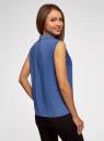 Топ из струящейся ткани с декором на воротнике oodji для женщины (синий), 14911006-1/43414/7500N