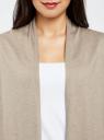 Кардиган удлиненный без застежки oodji для женщины (бежевый), 73212385-2/42506/3300M