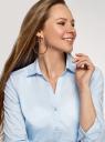 Рубашка базовая с V-образным вырезом oodji для женщины (синий), 13K02001B/42083/7501N