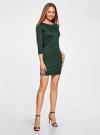 Платье с металлическим декором на плечах oodji для женщины (зеленый), 14001105-2/18610/6E00N - вид 6