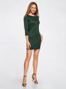 Платье с металлическим декором на плечах oodji #SECTION_NAME# (зеленый), 14001105-2/18610/6E00N - вид 6
